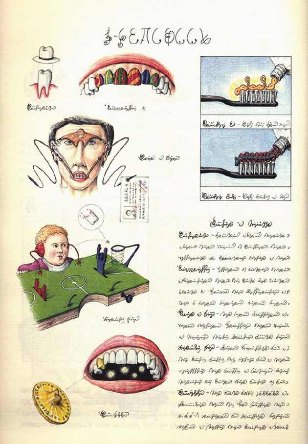 Codex-Seraphinianus-5