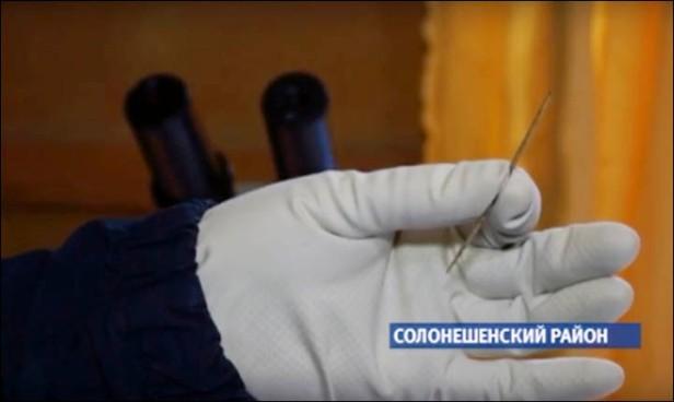 inside_needle_in_hand