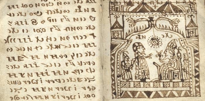 rohonc-codex-1